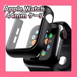 2枚セット Apple Watch 44mm 用 ケース Apple Watch