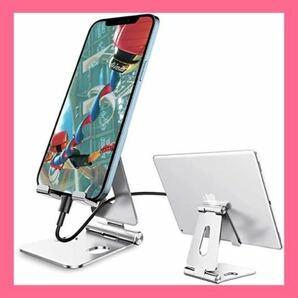 スマホスタンド 携帯スタンド 卓上スタンド 収納用ポーチ付き 角度調整可能 スマホホルダー