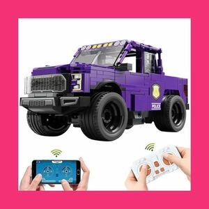 リモコンカー 車おもちゃ 四輪駆動 ブロックおもちゃ子供向け リモコンカー