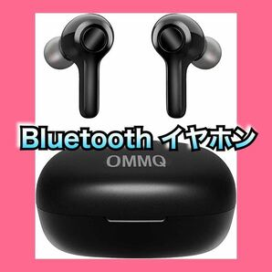 最新Bluetooth5.2 Bluetooth イヤホン Hi-Fi高音質 低遅延 ワイヤレスイヤホン 自動ペアリング CVC8.0ノイズキャンセリング機能 AAC対応