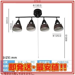 限定価格!ブラウン Jiya シーリングライト 4灯 スポットライト おしゃれ 天井照明 北欧 6畳 E26口金 LED対QNXM