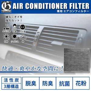 トヨタ カー エアコンフィルター ラクティス SCP100 NCP100/105 H17.10-H22.11 87139-30040 互換品 脱臭 エアフィルタ フィルター