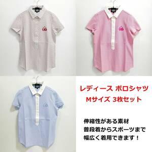 夏物処分セール◆3枚セット◆ポロシャツ レディースM 日本製 UD スポーツ