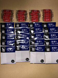 ドトール ドリップコーヒー 深煎りブレンド 20袋 ロータスビスケット 20枚