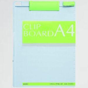 新品 未使用 クリップボ-ド ソニック 4-8U 緑 CB-349-GL A4 タテ型