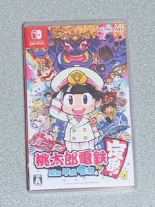 Switch ソフト 桃太郎電鉄