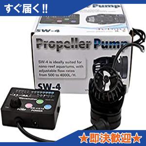 SW4(4000L/H) METIS ウェーブポンプ 水流ポンプ 水中ポンプ 水槽ポンプ アクアリウム ワイヤレス 回転式 水槽