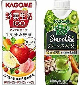 新品カゴメ アップルサラダ カゴメ 野菜生活100 野菜生活100 200ml×24本 + Smoothie(スムーLHB4
