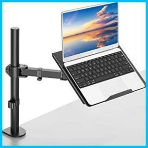 新品ErGear ノートパソコンアーム ノートPCアーム 15.6インチまで 耐荷重10kg 角度調節可能21SD