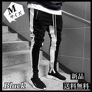 ラインパンツ スキニー ジョガーパンツ スウェット メンズ 黒×白 M 韓国 ファスナーポケット スキニー スウェットパンツ