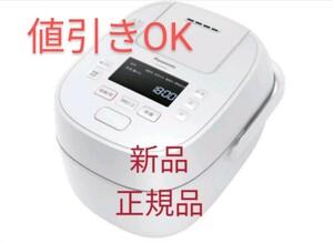 【値下げ可】Panasonic 炊飯器 おどり炊き SR-MPW101