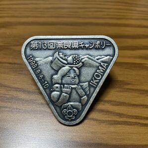 ボーイスカウト チーフリング 第13回奈良県キャンポリー 1993年