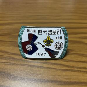 ボーイスカウト チーフリング 韓国 1967年