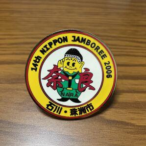 ボーイスカウト チーフリング 第14回 日本 ジャンボリー 石川 珠洲市 2006年 奈良
