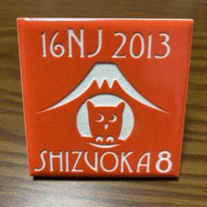 ボーイスカウト チーフリング 第16回 日本 ジャンボリー タイル 静岡8 フクロウ 富士山