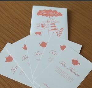 匿名配送 Afternoon Tea アフタヌーンティー Tea Ticket5枚セット有効期限:2022/3/31