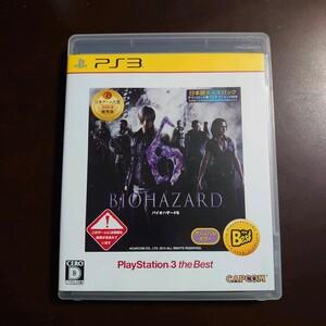 BIOHAZARD 6 PlayStation 3 the Best