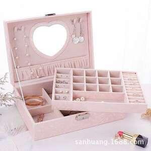 ハート可愛い♪ ジュエリー 収納 アクセサリーボックス 宝石 箱 はこ 化粧 メイク 保管 ピアス イヤリング ネックレス 指輪ピンク