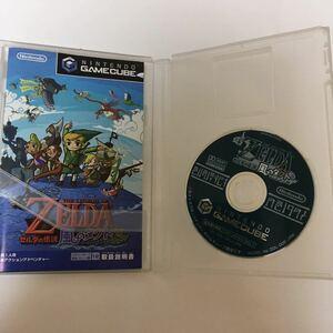 ゲームキューブ ソフト ゼルダの伝説 風のタクト 動作確認済み リンク レトロ ゲーム カセット