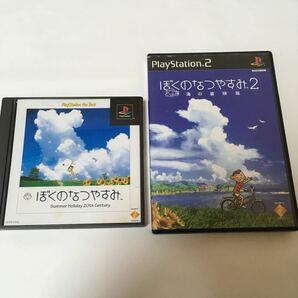 ぼくのなつやすみ ぼく夏 ぼくの夏休み セット PlayStation プレステ 動作未確認 ジャンク