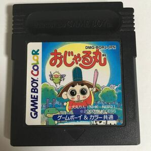 ゲームボーイカラー ソフト おじゃる丸 動作確認済み NHK レトロ ゲーム カセット 任天堂