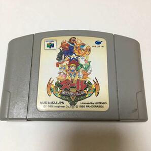 ニンテンドー64 ソフト ズール 魔法使い伝説 動作確認済み レトロ ゲーム カセット レア 任天堂