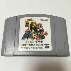 ニンテンドー64 ソフト スーパーマリオ64 動作確認済み レトロ ゲーム 任天堂