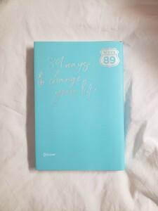 自分を変える89の方法 スティーヴチャンドラー 桜田直美