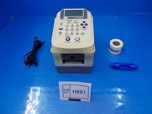 HR691 マックス MAX ラベルプリンター LP-50SHII 動作確認済 中古品