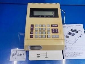 B947《整備済》コクヨ チェックライター IS-E30 最大12桁まで印字可能 高機能ドットインパクト方式 複写印字もOK