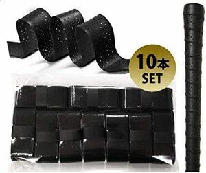 ブラック 72GOLF ゴルフ グリップテープ 10本セット ドライバー アイアン パター グリップ 交換 滑り止め 吸汗 雨天