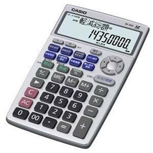 【新品(箱きず・やぶれ)】 CASIO製 金融電卓 BF-850
