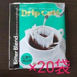 澤井珈琲 ドリップコーヒー20袋