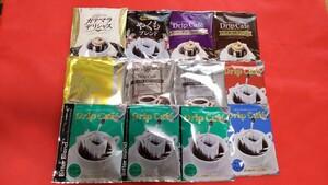 澤井珈琲 ドリップコーヒー飲み比べセット(12袋)