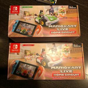 マリオカート ライブホームサーキット Switch マリオ ルイージ 2つセット