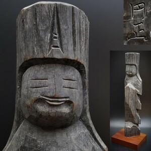 【宝蔵】仏教美術 円正在銘 時代木彫 木製彫刻 円空仏 三蔵法師 39m