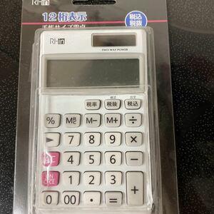 リーイン 電卓