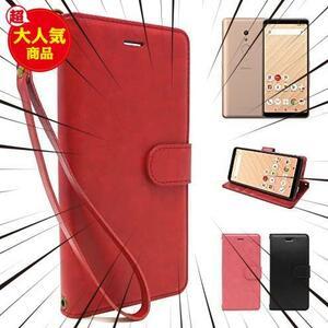 シズカウィル(shizukawill) 富士通 fujitsu arrows Be4 docomo F-41A 手帳型 赤色 PUレザー レッド クイーン ケース カバー