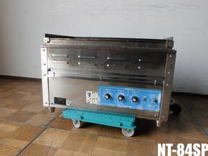 中古厨房 ニチワ 業務用 電気 焼物器 電気グリドル たこ焼き器 鉄板焼き台 NT-84SP 3相 200V 厚み10mm W700×D435×H470mm