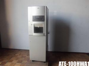 中古厨房 ホシザキ 業務用 ティーサーバー 自動 給茶機 お茶入れ機 お湯 冷水 ATE-100HWA1 茶葉専用 水道直結・カセット排水式 鍵有