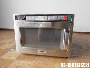 中古厨房 パナソニック Panasonic 業務用 電子レンジ C NE-1901S(SE2) 単相 200V 18L コンビニ W425×D490×H340mm