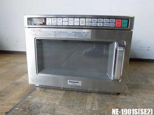 中古厨房 パナソニック Panasonic 業務用 電子レンジ I NE-1901S(SE2) 単相 200V 18L コンビニ W425×D490×H340mm