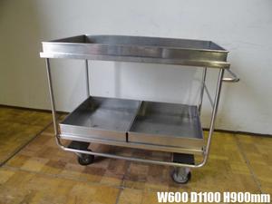 中古厨房 業務用 キャスター付き ワゴン B カート 棚付き キャスター4本付 配膳 W600×D1100×H900mm 店舗