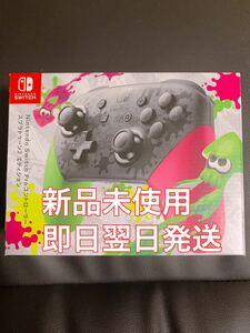 Nintendo Switch Proコントローラー スプラトゥーン2 エディション