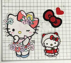 アイロンワッペン アップリケ 刺繍ワッペン 入園準備 幼稚園 kitty