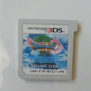 ドラゴンクエスト11 過ぎ去りし時を求めて 任天堂3DS