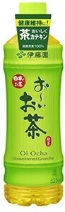 新品◎伊藤園◆おーいお茶◆緑茶◆525ml×24本