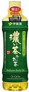 新品◎[機能性表示食品]◆伊藤園◆おーいお茶◆濃い茶◆525ml×24本