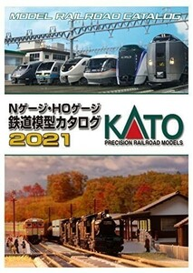 新品◎KATO◆Nゲージ・HOゲージ鉄道模型カタログ2021◆25-000◆鉄道模型用品