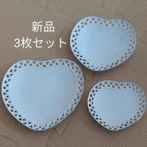 お皿 食器 Sweets Heart Produced by M-mode